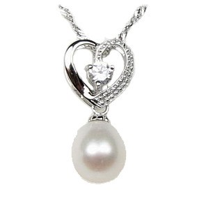 Pearl With A Heart Pendant